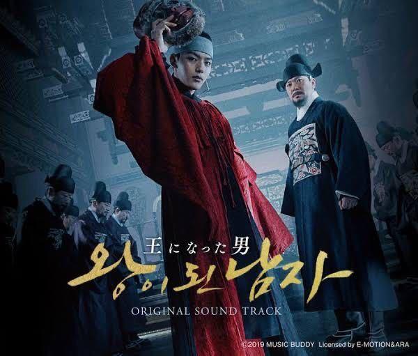 韓国ドラマ【王になった男】全話収録 Blu-ray ブルーレイ※2-3日発送