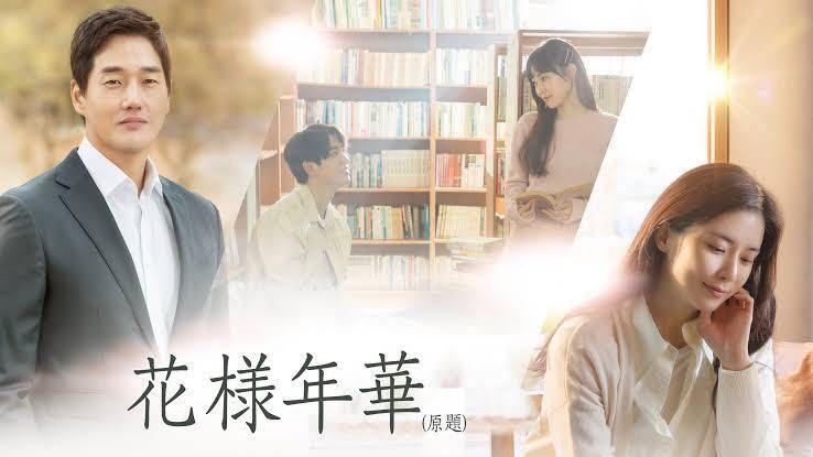 韓国ドラマ【花様年華】全話収録 Blu-ray ブルーレイ※2-3日発送