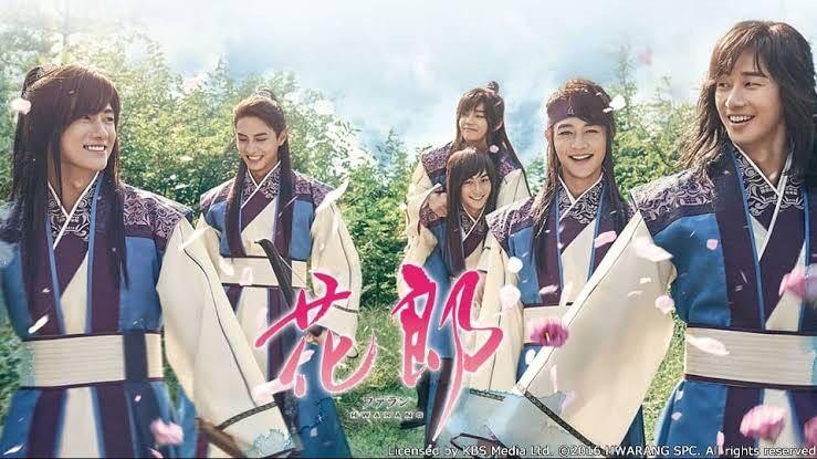 韓国ドラマ【花郎ファラン】全話収録 Blu-ray ブルーレイ※2-3日発送