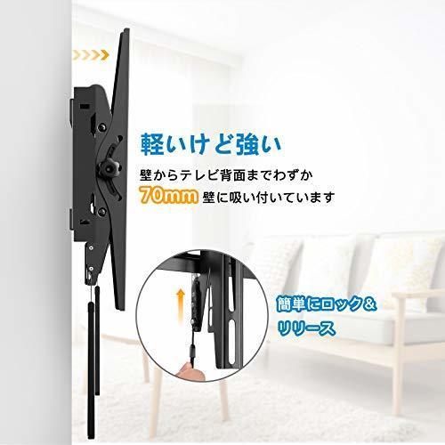 色ブラック PERLESMITH テレビ壁掛け金具 3770インチ 液晶テレビ対応 耐荷重60kg 左右移動式 角度調節可能 VE_画像3