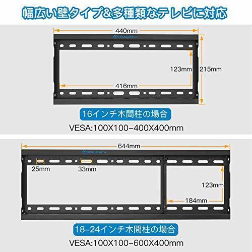 色ブラック PERLESMITH テレビ壁掛け金具 3770インチ 液晶テレビ対応 耐荷重60kg 左右移動式 角度調節可能 VE_画像5