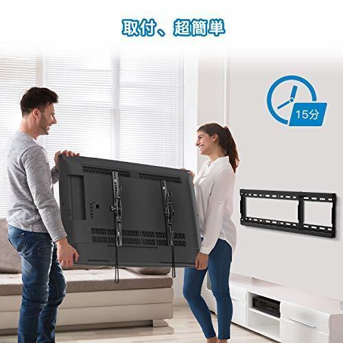 色ブラック PERLESMITH テレビ壁掛け金具 3770インチ 液晶テレビ対応 耐荷重60kg 左右移動式 角度調節可能 VE_画像7