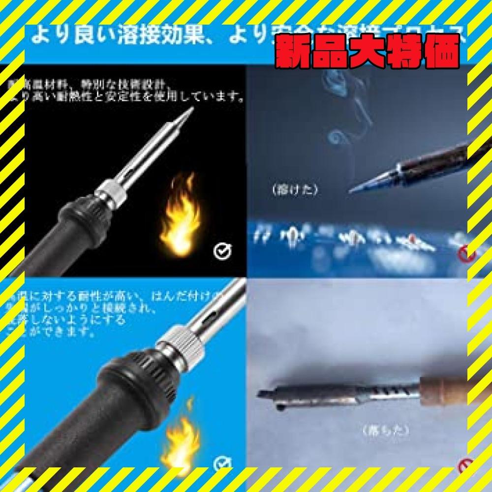 青 はんだごて SREMTCH はんだごてセット ON/OFFスイッチ 温度調節可(200~450℃) 9-in-1 60W/1_画像4