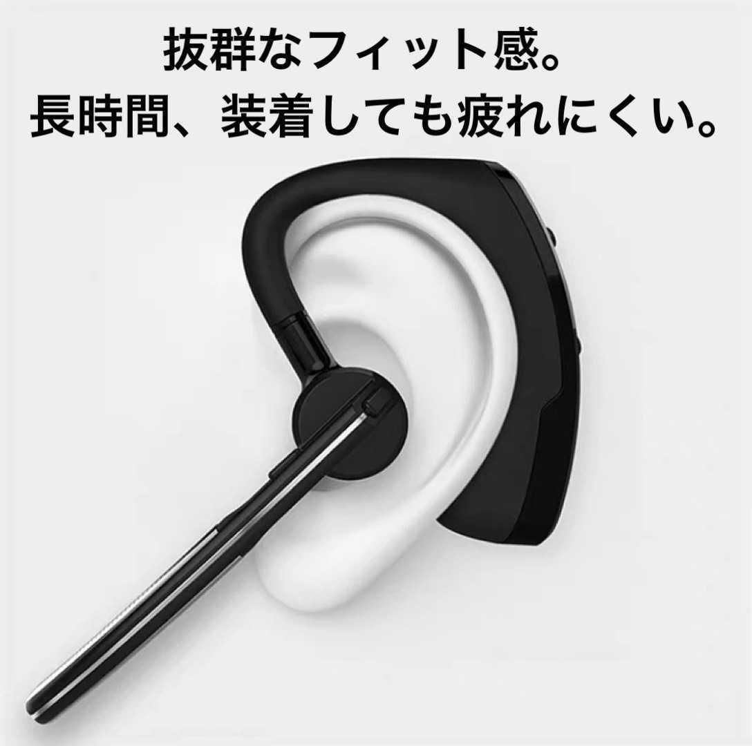 1円~!送料無料!最新モデル Bluetooth イヤホン ワイヤレス ハンズフリー 片耳 耳掛け マイク ヘッドセット 左右兼用 日本語説明書付 _画像5