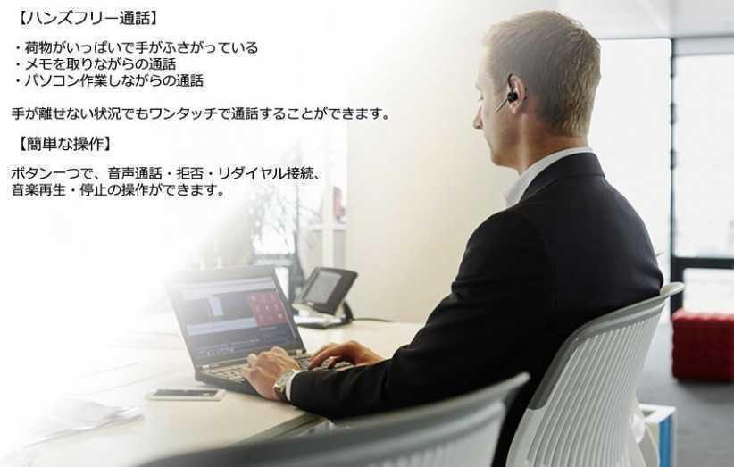 1円~!送料無料!最新モデル Bluetooth イヤホン ワイヤレス ハンズフリー 片耳 耳掛け マイク ヘッドセット 左右兼用 日本語説明書付 _画像3