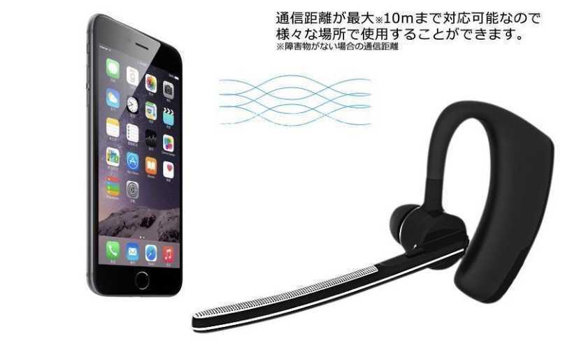 1円~!送料無料!最新モデル Bluetooth イヤホン ワイヤレス ハンズフリー 片耳 耳掛け マイク ヘッドセット 左右兼用 日本語説明書付 _画像4