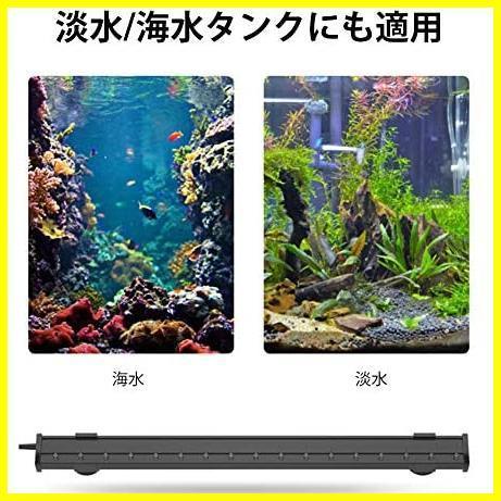 多色 水槽ライト アクアリウムライト 水槽 LEDライト 水槽用照明 水槽LEDランプ 観賞魚 熱帯魚 水草育成 光合成 省エネ 長寿命_画像3