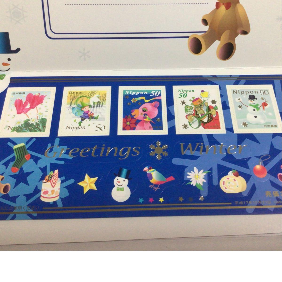 切手 未使用 コレクション シール切手