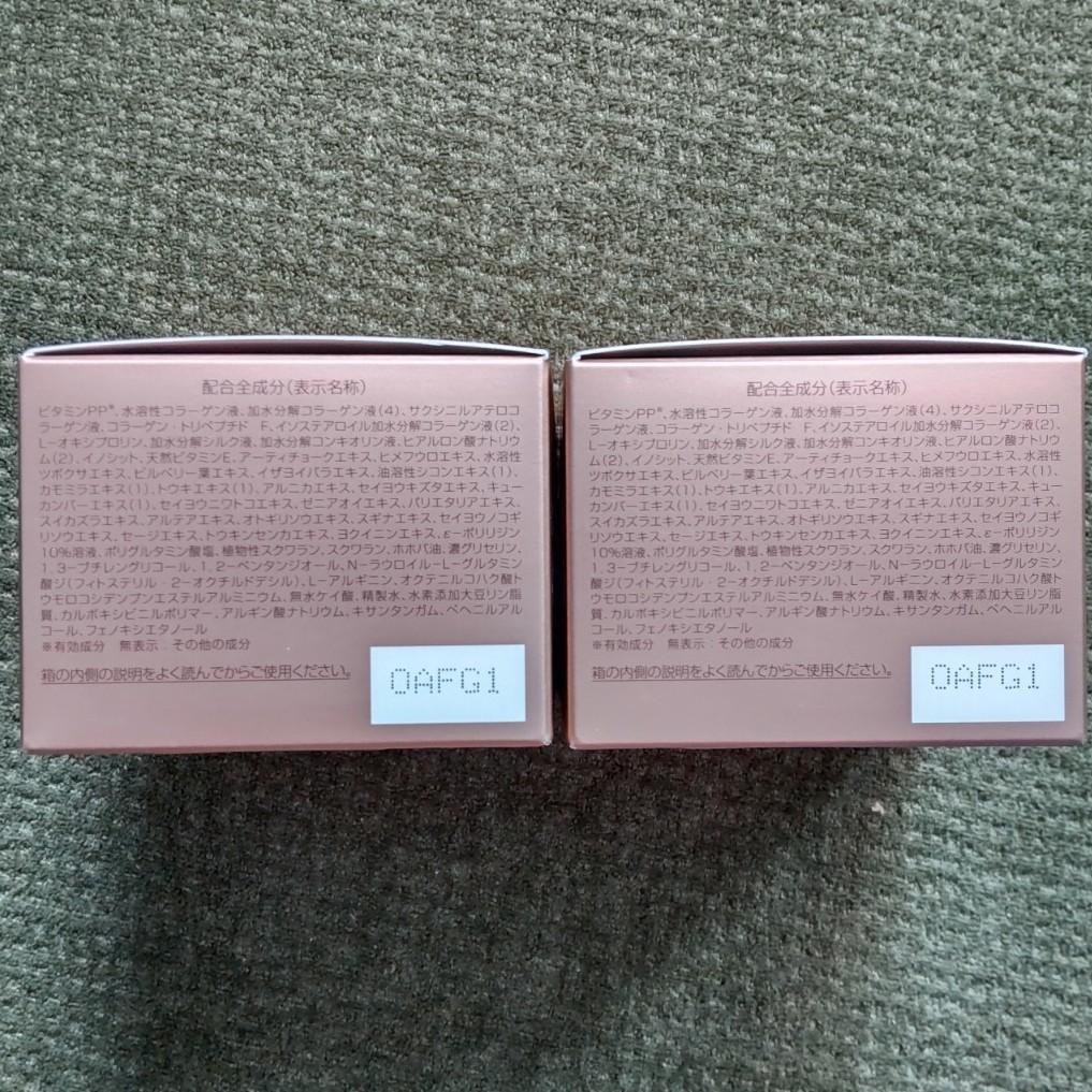 【新品 2個セット】パーフェクトワン 薬用リンクルストレッチジェル 50g