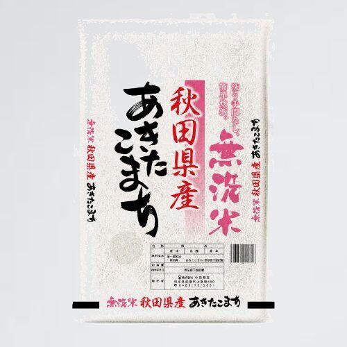 好評 新品 無洗米 【精米】 8-OO あきたこまち 5kg 秋田県産_画像1