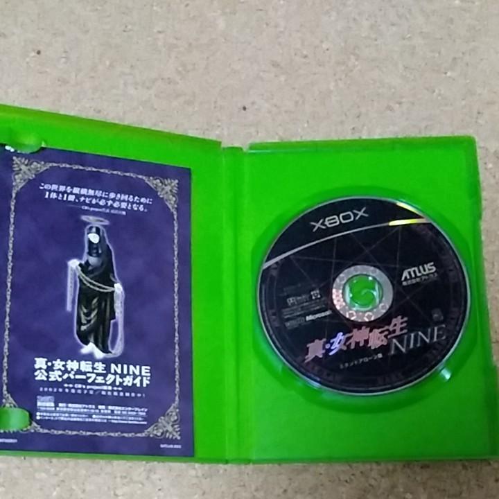 真・女神転生NINE XBOX