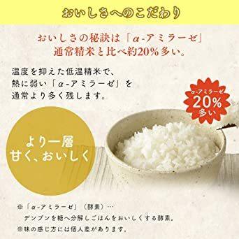 白 5kg 【精米】 低温製法米 白米 岩手県産 ひとめぼれ 5kg 令和2年産_画像5