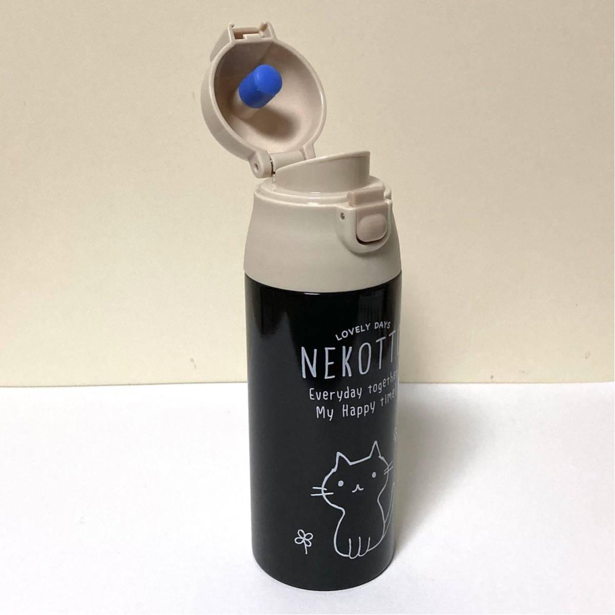 新品未使用 ねこっと 保温保冷ステンレスマグボトル 直飲み水筒 超軽量 360ml