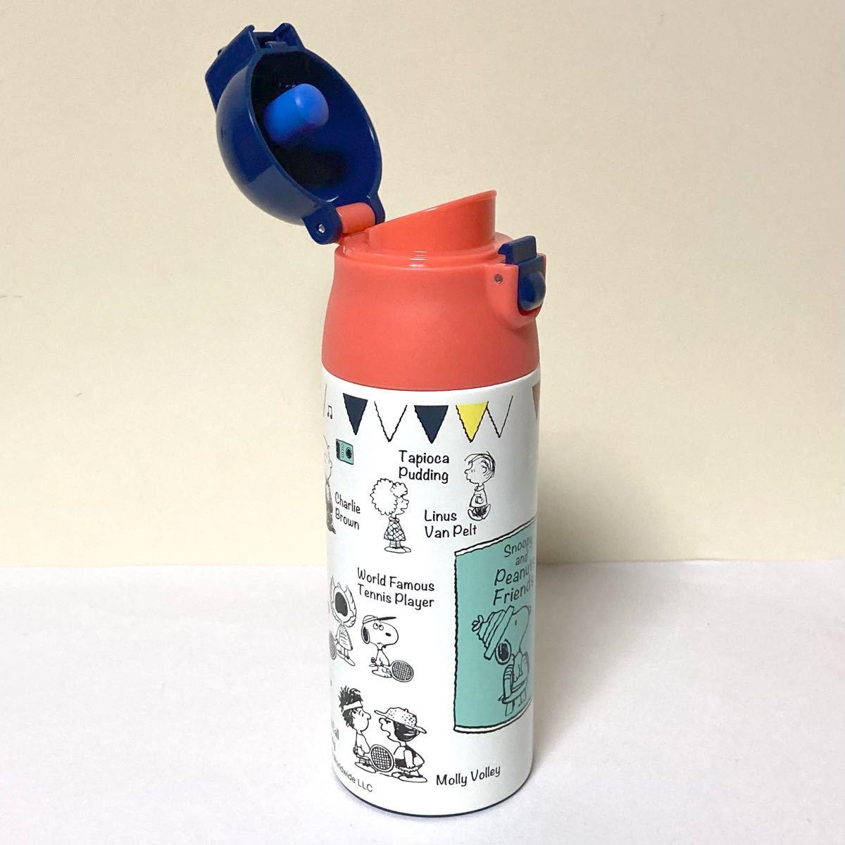 新品未使用 スヌーピー 保温保冷ステンレスマグボトル 直飲み水筒 超軽量 360ml