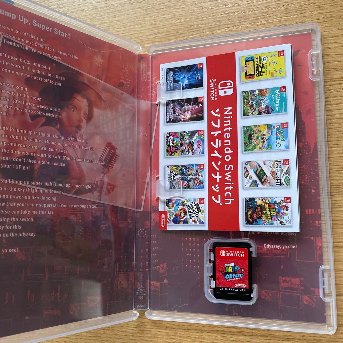 Nintendo Switch マリオオデッセイ 塊魂アンコール ニンテンドースイッチソフト 2つセット