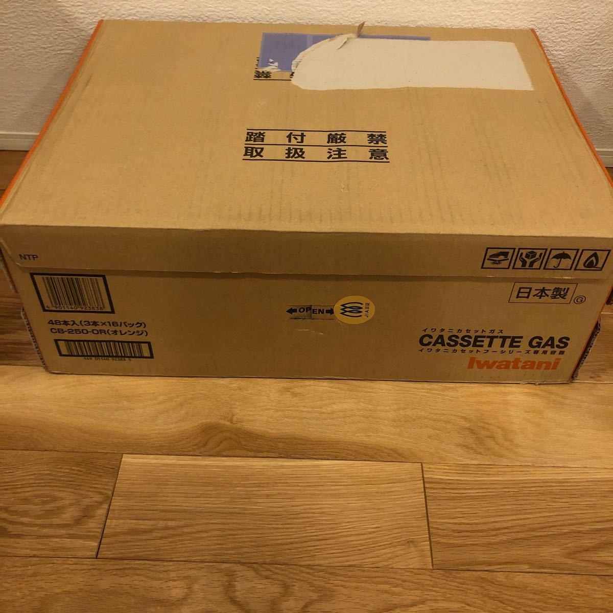 イワタニ (Iwatani) カセットボンベ オレンジ CB-250-OR 1箱 (3本入 × 16パック) カセットガス