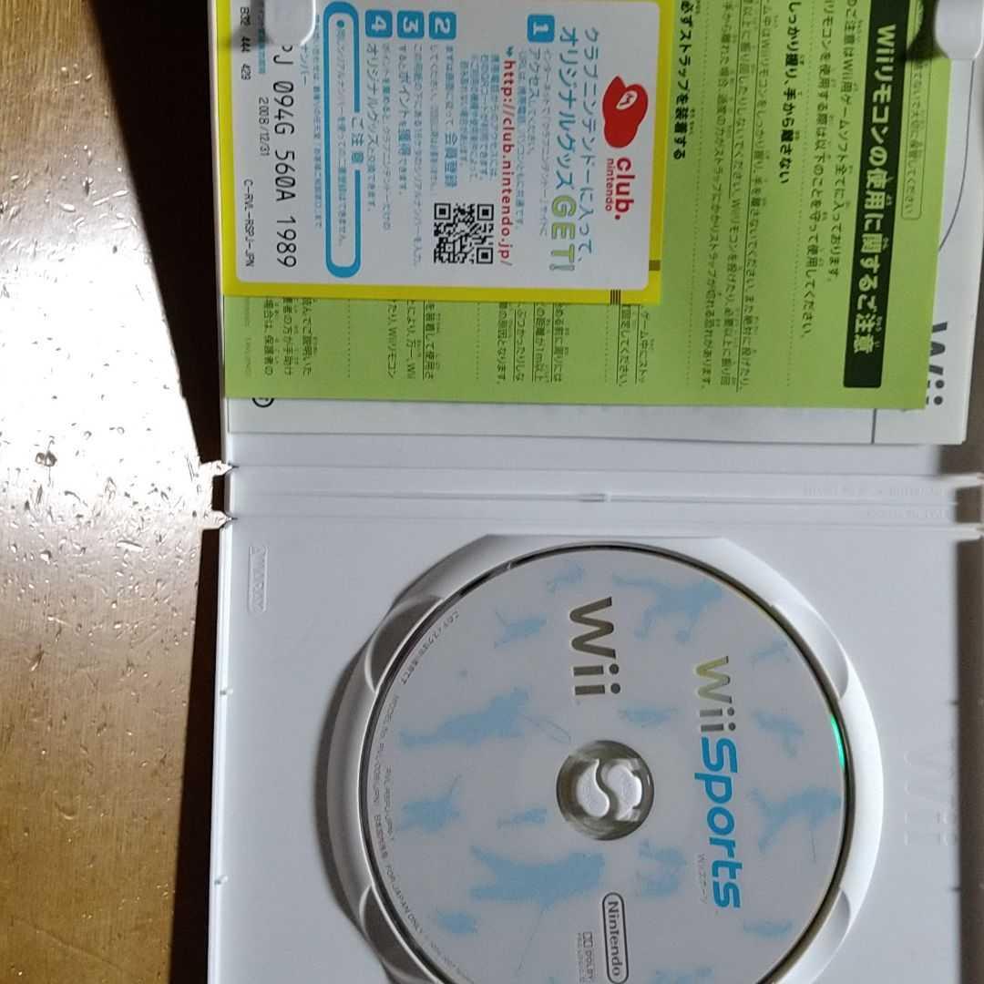 【動作確認済み】Nintendo Wii ゲームソフト付き