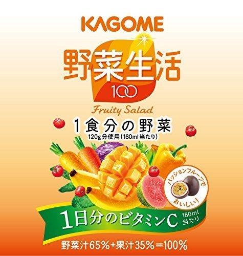 【新品】720ml×15本 カゴメ 野菜生活100 マンゴーサラダ スマートPET 720ml×15本XLRZ_画像3