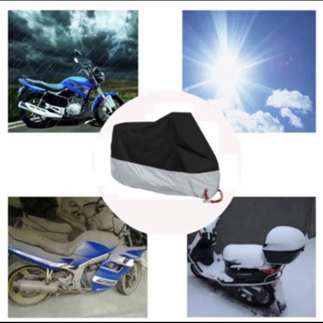 バイクカバー 中型 XL バイク用品 防水 耐熱 防風 風飛び防止 UV 防雪 防犯 いたずら防止 雨対策 バイク カバー 黒 銀_画像5