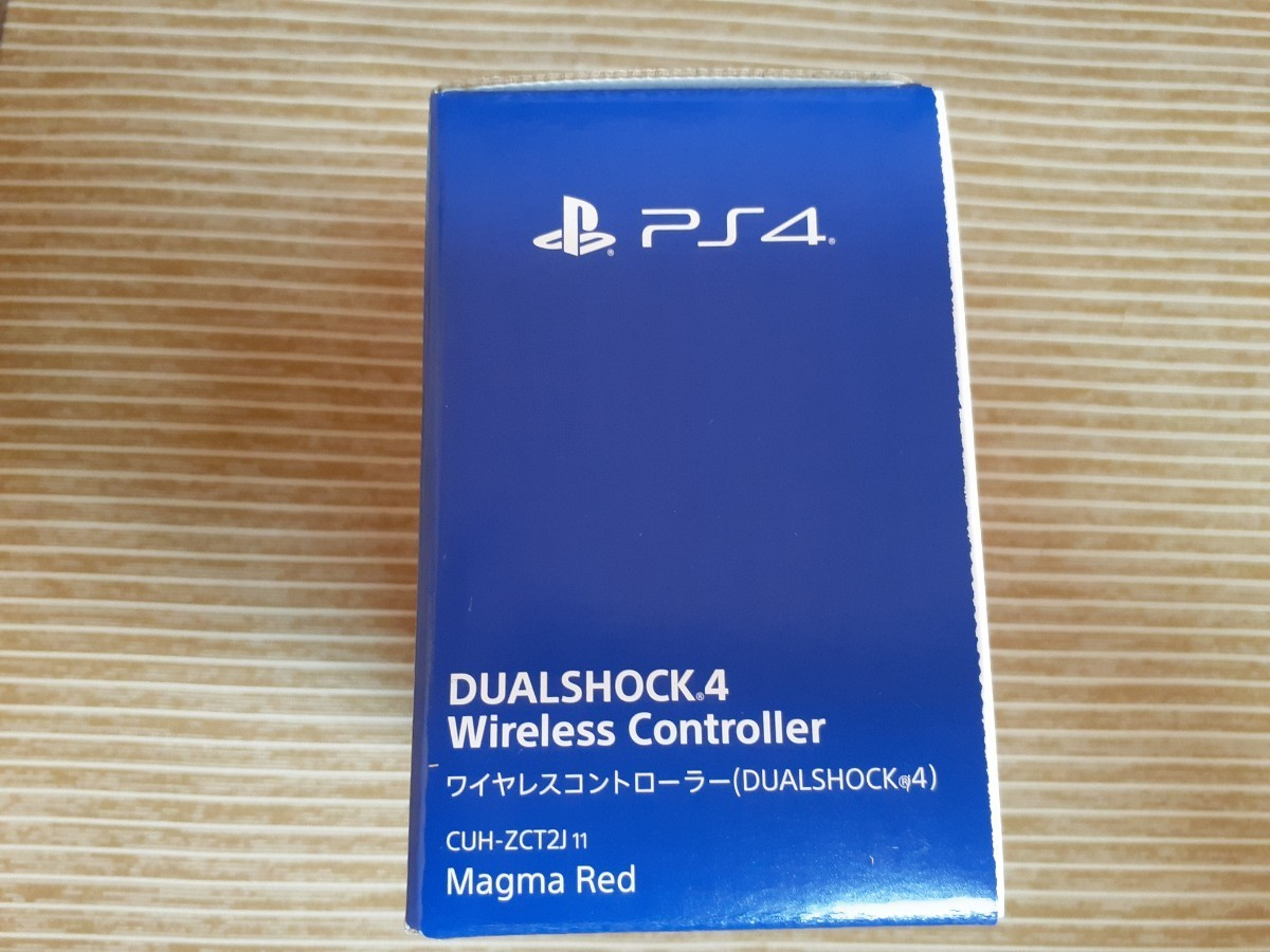 PS4 ワイヤレスコントローラー DUALSHOCK4 レッド SONY