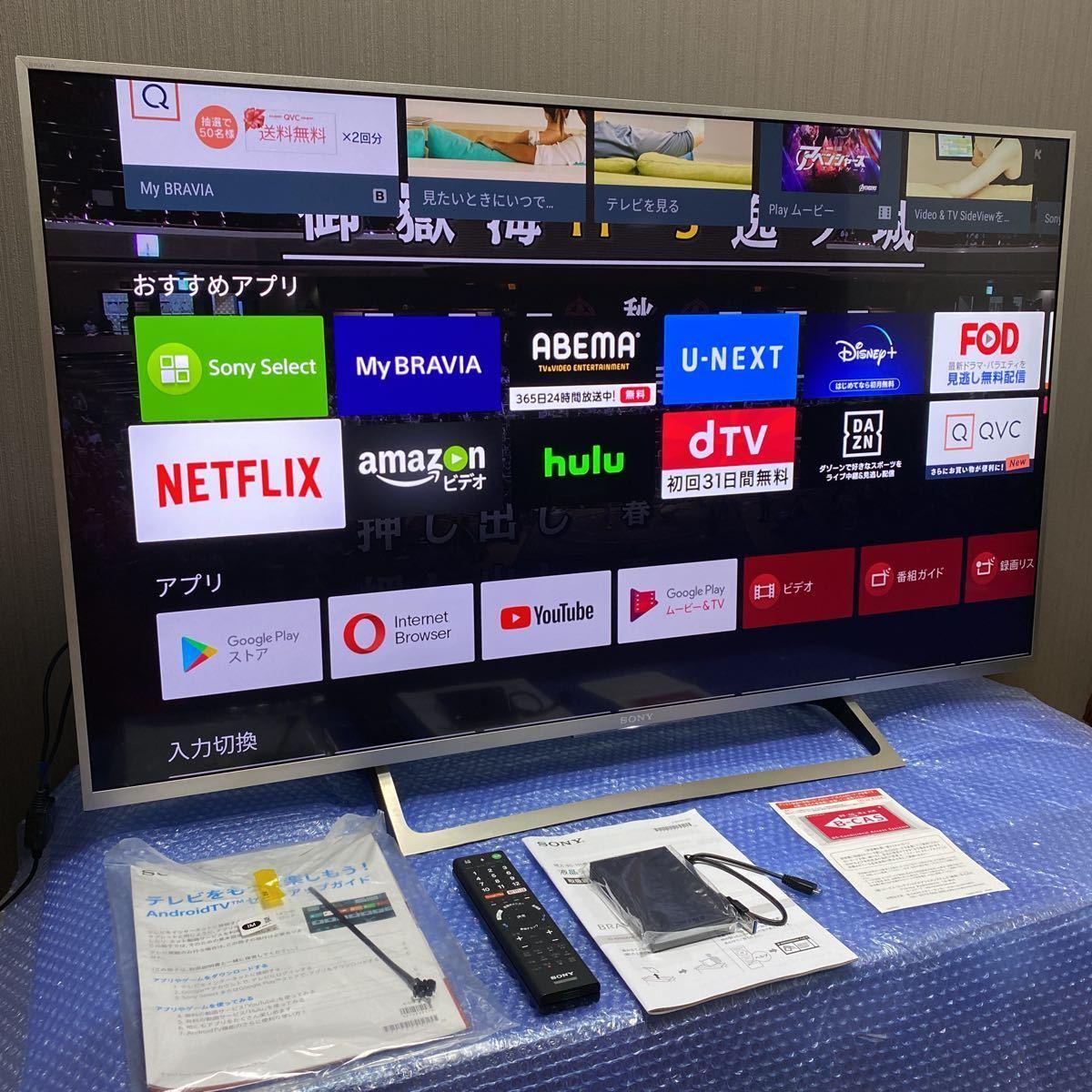【超美品】SONY BRAVIA 49v型4K/KJ-49X8000E2018年式モデル/新品外付けHDD1TB付/YouTube Netflix Amazonネット動画対応/音声認識マイク対応