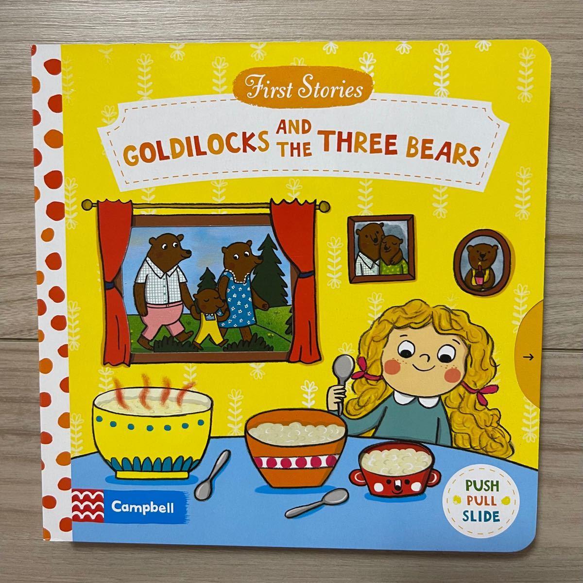英語絵本 しかけ絵本Goldilocks and the three bears