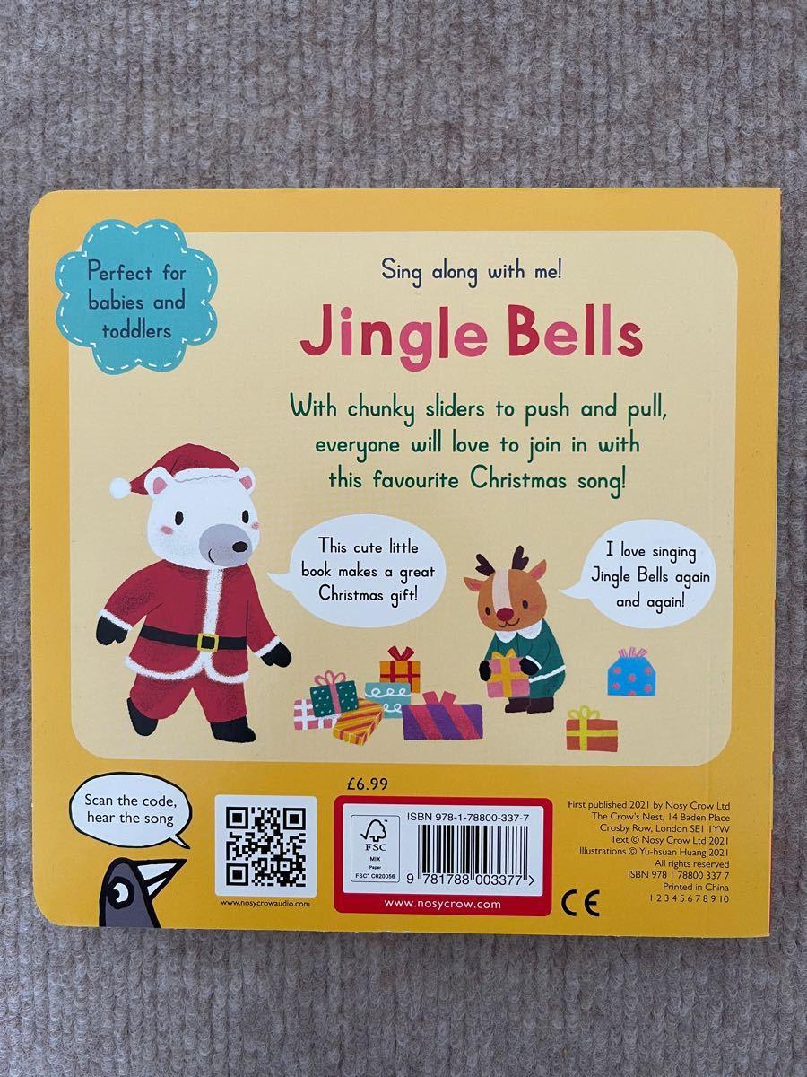 英語絵本 仕掛け絵本 音声付き jingle bells