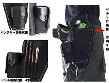 電動ドリルタイプ 工具用ウエストバッグ 大工 電工用 作業効率の良い機能設計 工具差し 工具袋 ポーチ腰袋 ベルトポーチ ツー_画像4