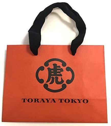 赤字処分!即決!化粧箱 東京駅舎 限定パッケージ TOKYO N918 TORAYA 12本入 「夜の梅」 小形羊羹 とらや_画像4