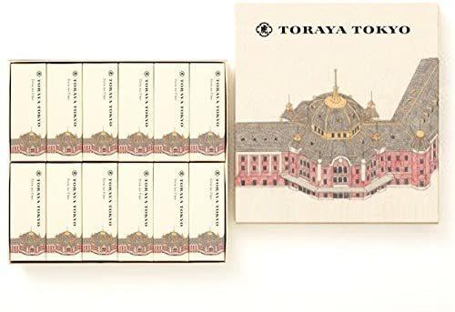 赤字処分!即決!化粧箱 東京駅舎 限定パッケージ TOKYO N918 TORAYA 12本入 「夜の梅」 小形羊羹 とらや_画像1