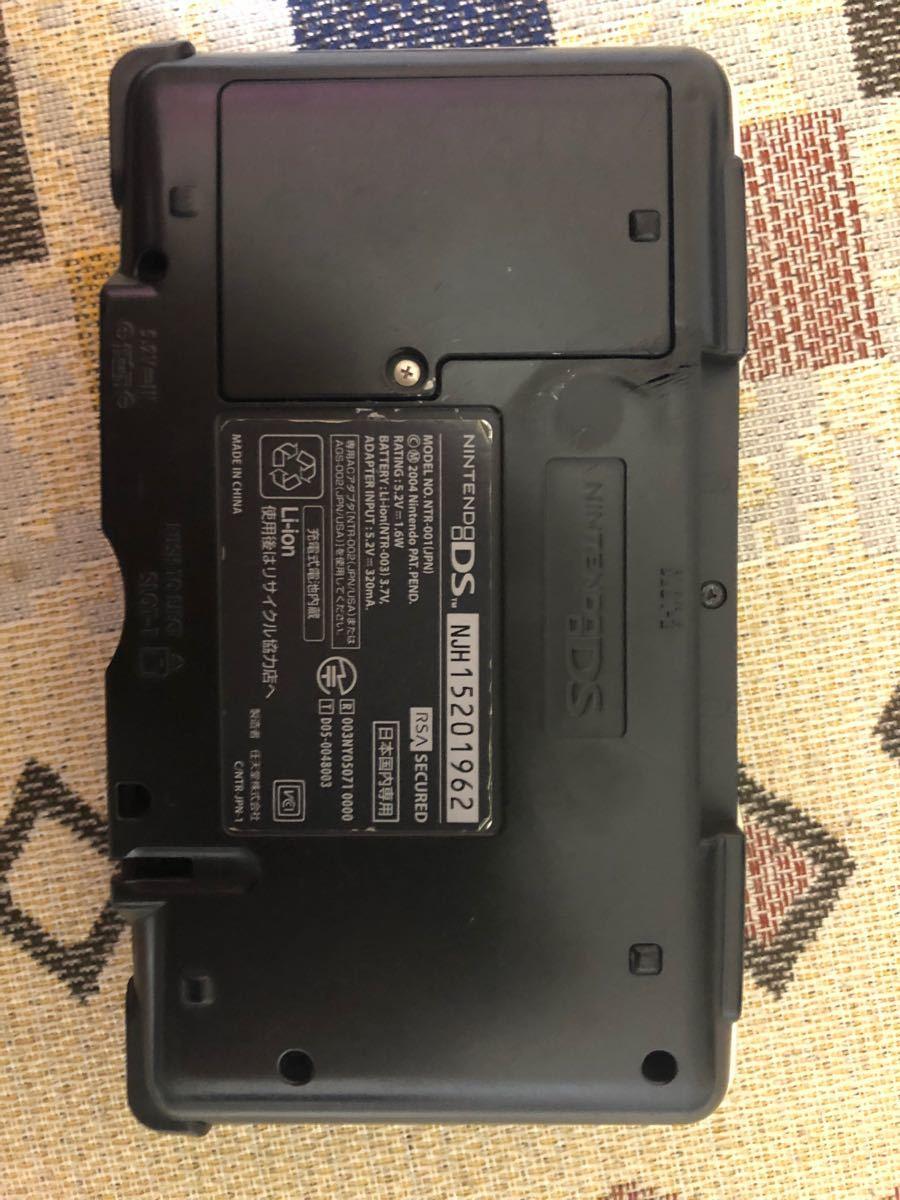 ニンテンドーDS 任天堂スーパーマリオソフト付きUSB充電器タッチペン、ストラップ付きDSセット本日クリーニング致しました写真掲載