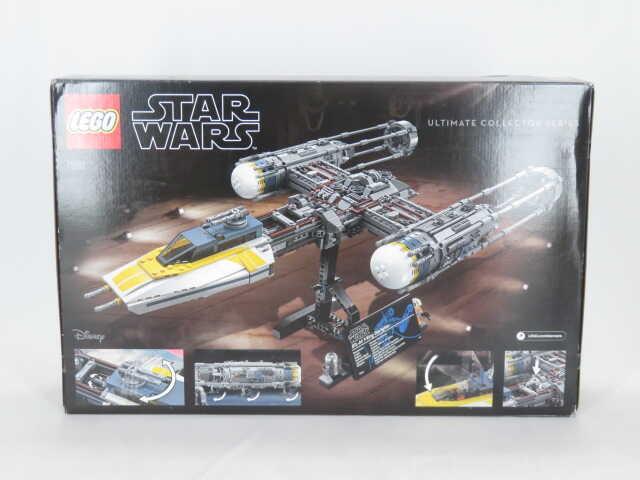 1円 未使用 LEGO レゴ 75181 スターウォーズ Yウィング スターファイター 雑貨 BU858_画像1