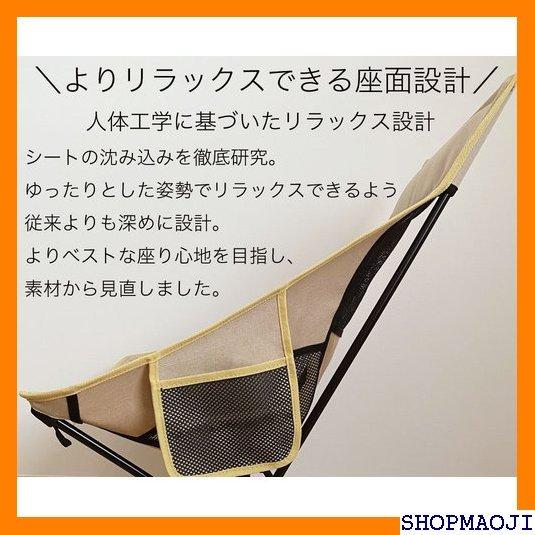 《アウトドア派→》 アウトドアチェア キャンプ椅子 キャンプチェア 軽量 ミ ク 超軽量 ポンコタンチェア 2021Ver 32