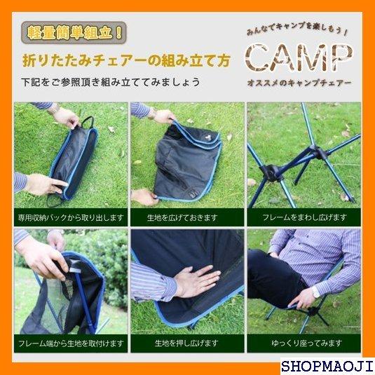 《アウトドア派→》 アウトドアチェア キャンプ椅子 キャンプチェア 軽量 帯 ャンプチェアー 釣りいす ハイバック _yt 69