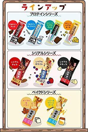 新品1個 (x 9) アサヒグループ食品 1本満足バープロテインチョコ 1本×9本G7PK_画像7