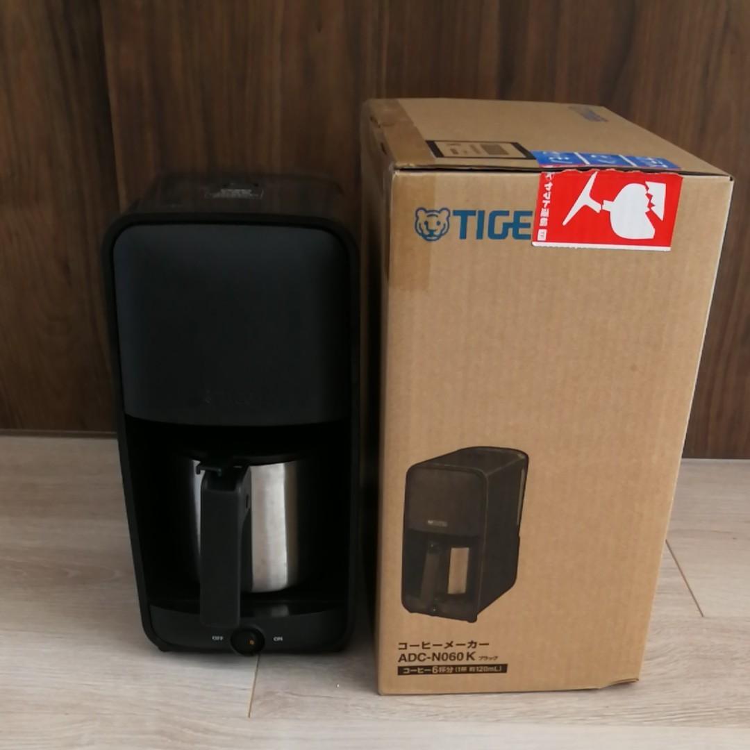コーヒーメーカー ステンレスサーバー ADC-N060K (ブラック)