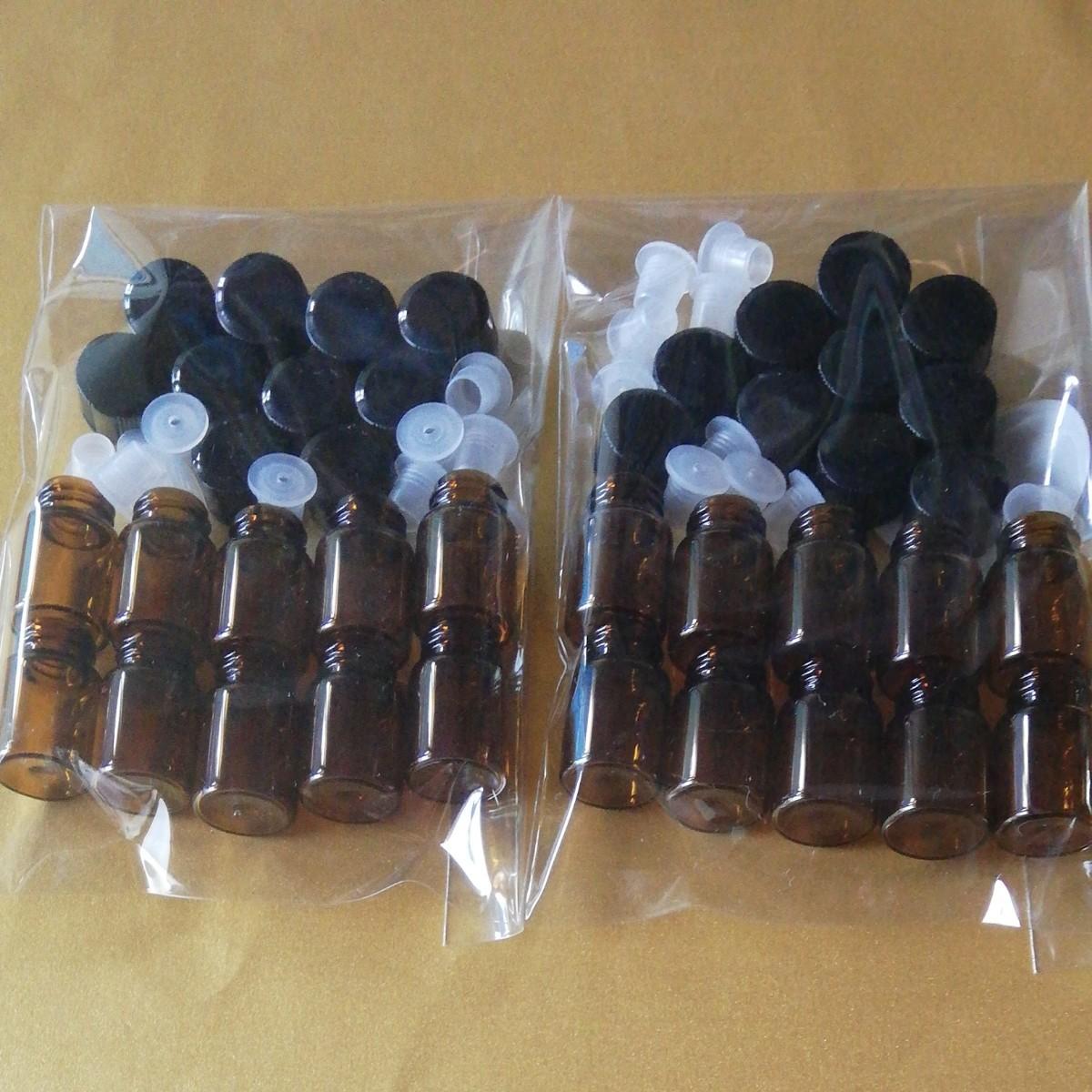 doTERRA ドテラ エッセンシャルオイル用 ミニボトル 容量2ml 未使用空き瓶 20個セット