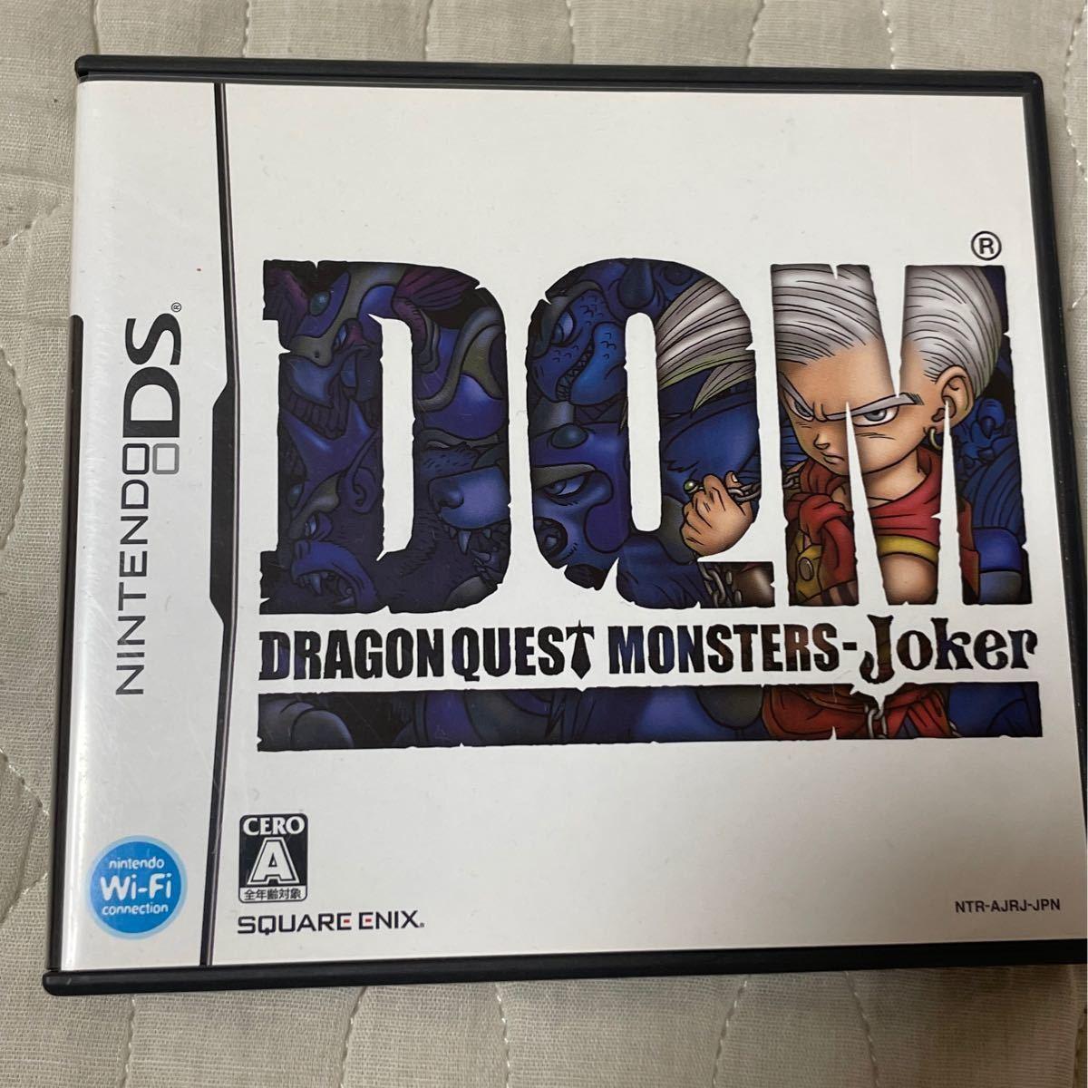 ドラゴンクエストモンスターズジョーカー NINTENDO DS ニンテンドーDS