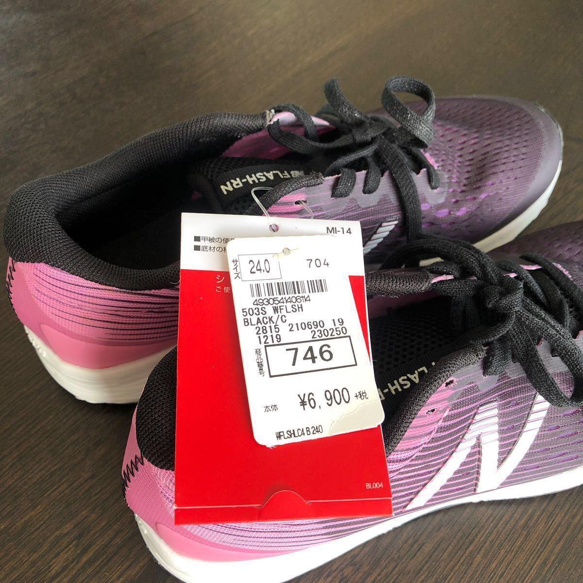 新品24cm New Balance(ニューバランス)