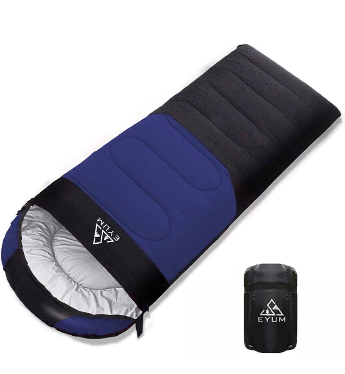 寝袋 シュラフ 封筒型 軽量 超暖かい 210T防水 コンパクト 簡単収納 車中泊 防災用 アウトドア キャンプ 丸洗い収納袋付き