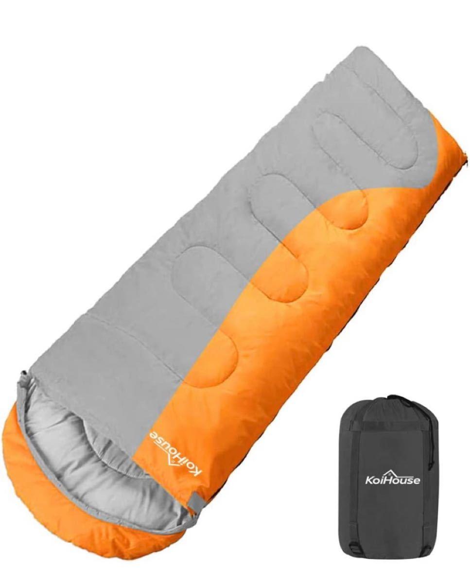 寝袋 シュラフ 封筒型 軽量 保温 210T防水 コンパクト アウトドア キャンプ 登山 防災用 丸洗い可能 快適温度5度~25度