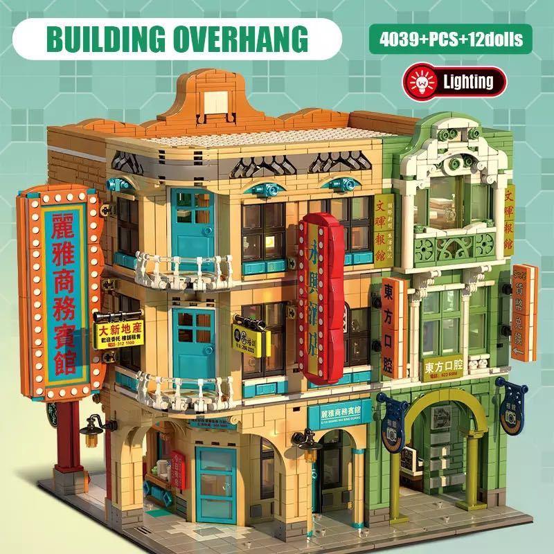 LEGO互換 香港の街 人形12体、照明付_画像1
