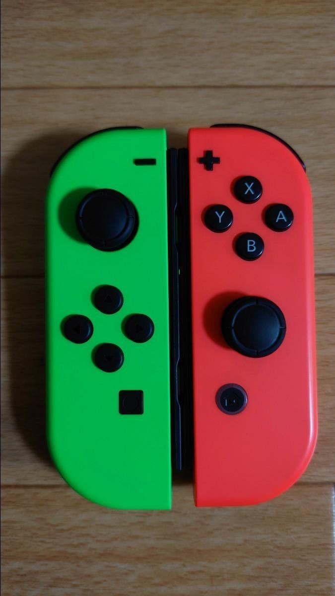 Joy-Con ネオングリーン ネオンレッド ジョイコン Nintendo Switch スイッチジョイコン