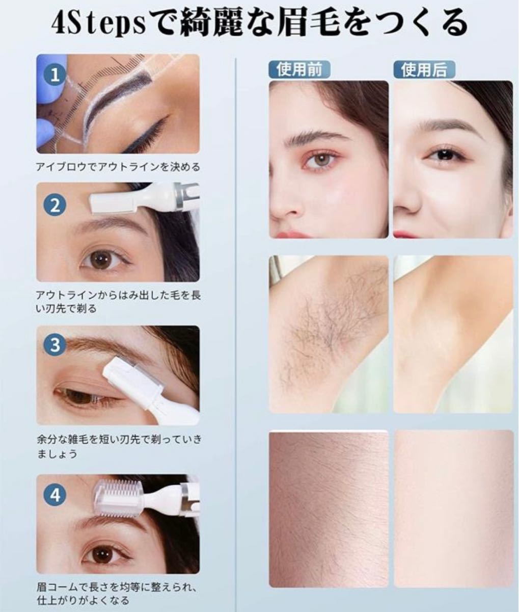 ANLAN眉毛シェーバー電動 女性メンズ 眉毛カッター Type-C USB充電式 LEDライト付き 替え刃付き 男性 眉毛剃り