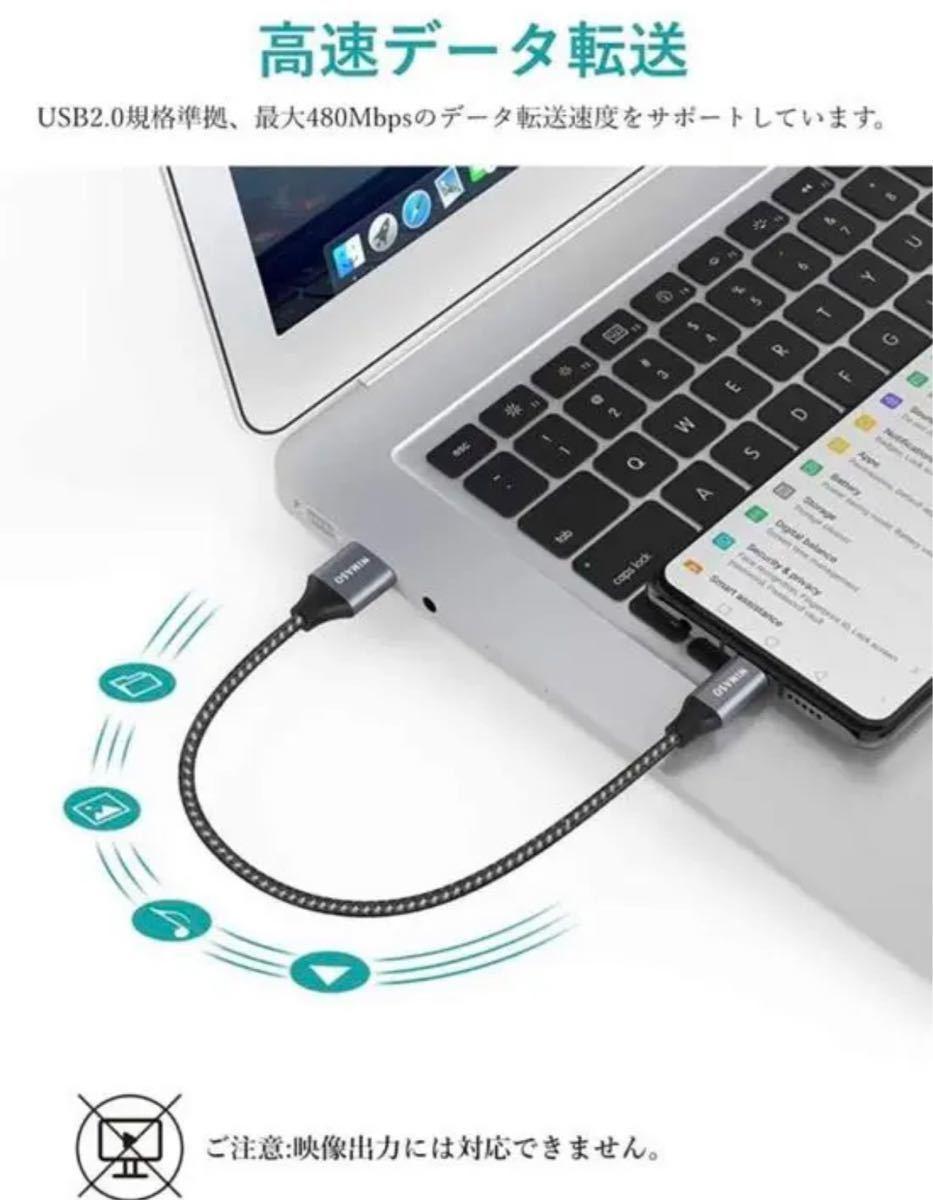 USB2.0ケーブル1.0M タイプC オス - タイプA オスQC3.0対応