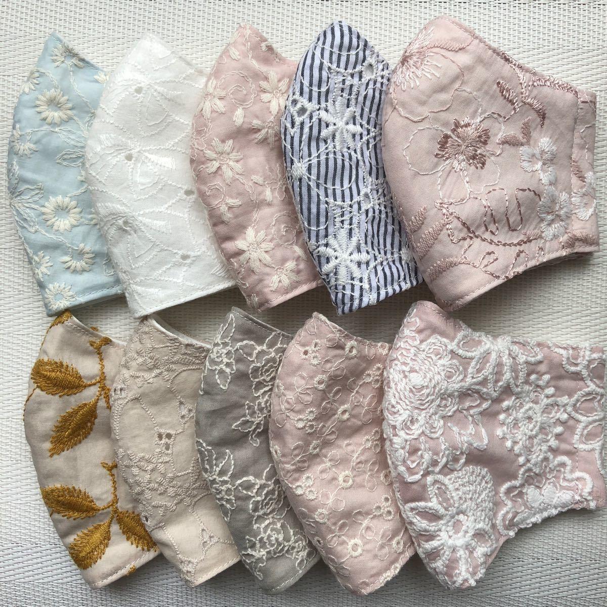 立体インナーカバー 花柄刺繍生地 コットンレース 10枚セット