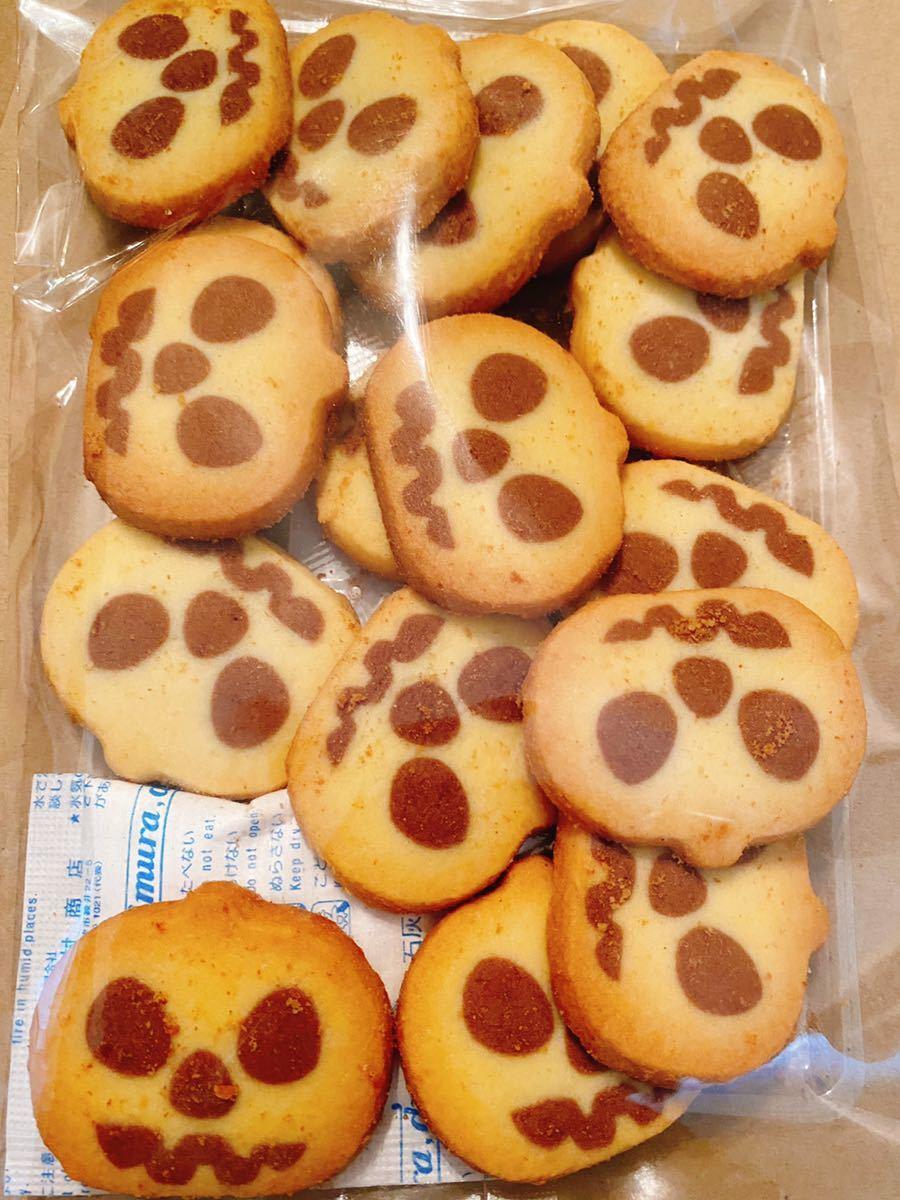 【 訳あり おばけ クッキー 2袋】 ハロウィン パーティー イベント かわいい お茶請け 手土産 おやつ キャラクター_画像3
