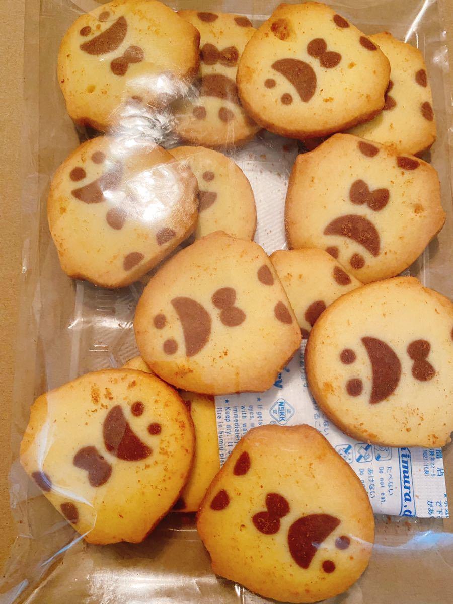 【 訳あり おばけ クッキー 2袋】 ハロウィン パーティー イベント かわいい お茶請け 手土産 おやつ キャラクター_画像2