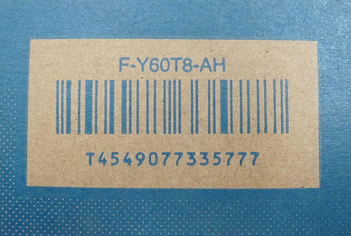 パナソニック デシカント方式衣類乾燥除湿機・F-Y60T8(ラベンダーブルー)_画像6