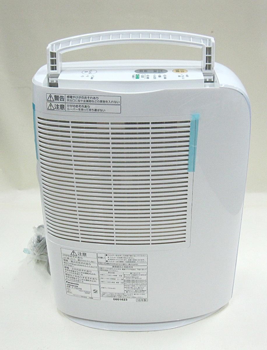 パナソニック デシカント方式衣類乾燥除湿機・F-Y60T8(ラベンダーブルー)_画像5